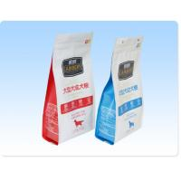 Wholesale High Barrier Aluminium Foil Packaging Pouch Gravure Printing from china suppliers