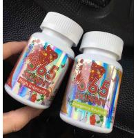 Wholesale 365 Skinny Herbal Weight Loss Pills Quick Fat Burnner Lose 8-15 Kg A Month from china suppliers