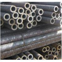 Wholesale ASTM A219 seamless steel pipe from china suppliers