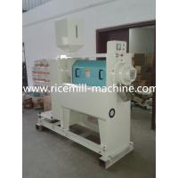Wholesale Low Broken Rice Rate Rice Whitener THNS-25 With Power 22-30 KW from china suppliers