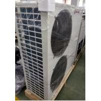 China 21KW Heating House and domestic  water hot  Home Heat Pump display  LCD figer Touch on sale