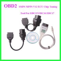 Wholesale SMPS MPPS V12 ECU Chip Tuning Tool For EDC15 EDC16 EDC17 from china suppliers