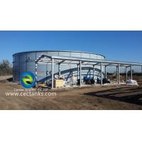 Wholesale 20 m³ Capacity Bolted Steel Tanks For Municipal And Industrial Drinking Water Storage from china suppliers