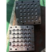 Buy cheap high precision rubber oring mould for 45 degree from wholesalers