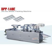Buy cheap Automatic Alu Alu Blister Packing Machine High SealedBlister Packaging Equipment from Wholesalers