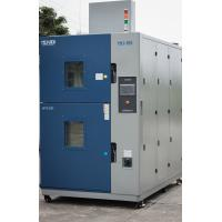 Wholesale Two Zone Thermal Shock Chamber For BYD Auto Parts Testing SUS 304 Interior from china suppliers
