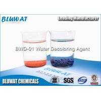 Wholesale ECO - friendly Textile Water Decoloring Agent / COD Wastewater Treatment Chemicals from china suppliers
