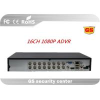 Wholesale Hybrid 3531A + 8G AHD CCTV DVR high definition / UTC control digital video recorder for cctv from china suppliers
