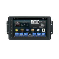 Buy cheap Chery 3X Car Multimedia Navigation System With Android Full Hd Touch Screen from Wholesalers