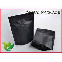 Wholesale Black Bottom Gusset Coffee Plastic Stand Up Pouches With Valve And Reclose Zipper from china suppliers