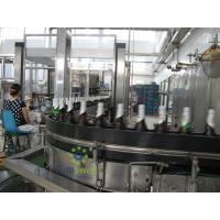 Buy cheap Fully Automatic Beer Filling Machine Glass For Glass Bottle With 1500BPH - 16000BPH Capacity from Wholesalers