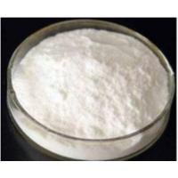 Wholesale Diafenthiuron White Crystal Insecticide Powder PH 6.0 - 9.0 CAS No. 80060 - 09 - 9 from china suppliers