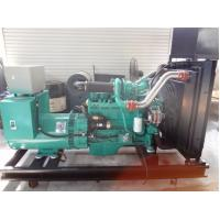 Wholesale small 30KVA diesel power generation powered by Cummins diesel engine from china suppliers