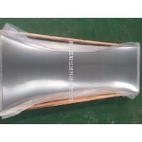 Wholesale Industrial Sieves And Screens , L - Shape Stainless Steel Sieve Screen For Prefilter from china suppliers