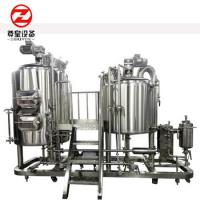 Wholesale alcohol making machine beer brewery equipment beer brewing equipment from china suppliers
