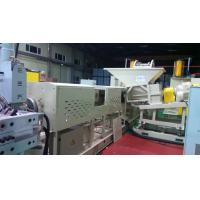 Wholesale 300kg/H Capacity EVA Sheet Extrusion Line For Car Interior Noiseproofing from china suppliers