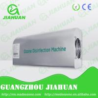 Wholesale air odor remover ozone generator machine for hospital from china suppliers