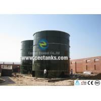 Wholesale Dark green leachate storage tanks with porcelain enamel coating process from china suppliers