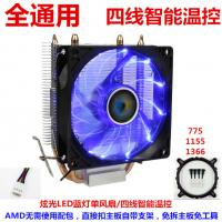 Wholesale custom AMD & Intel CPU cooler,heatsink heatpipe with LED fan from china suppliers