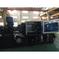 Wholesale High Speed Servo Motor Injection Molding Machine Adopting Europe Technology from china suppliers