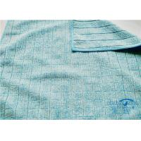 Grid Terry Clean Microfiber Cloth 12