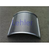 Wholesale Industrial Wedge Wire Sieve Filters , Stainless Steel Sieve Mesh Framed from china suppliers