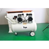Buy cheap 3 Dental Chair Silent Oilless Air Compressor Avoaid Cross-infection Longest Life from wholesalers