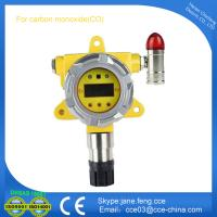 China Online CH4 gas monitor for industrial use and biogas plant with low maintenance cost on sale