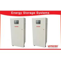 Buy cheap Solar Energy Storage Systems , Advanced Off Grid Energy Storage System from wholesalers