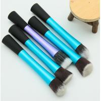 Wholesale Pink Golden Cosmetic Brush Sets , 5 pcs eye  makeup brush sets from china suppliers
