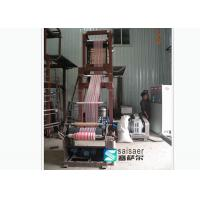 Wholesale Industrial Plastic Film Blowing Machine Blown Film Extrusion Machine Double Color Stripped from china suppliers