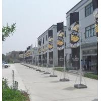 Wholesale Flagpole Stand from china suppliers