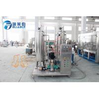 Wholesale 3000 Liter CO2 Beverage Mixing Machine For Carbonated Drink Processing Line from china suppliers