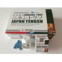 Wholesale Janpan Tensu Male Enhancement Pills For Stamina Hard Erection Prolong Sexual Time from china suppliers