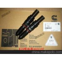 Wholesale Cummins 3022197 3005964 fuel injector K19 Cummins engine parts from china suppliers