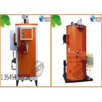 Buy cheap Small gas steam generator price/Image display of gas fired boiler/Gas boiler factory from Wholesalers