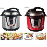 Wholesale The best electric modern professional perfect food pressure cooker cookware from china suppliers