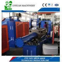 Wholesale Filtration PTFE Membrane Sheet Machine Environmental Protection High Sealed Performance from china suppliers