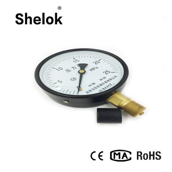 Digital Pressure Meter1.jpg