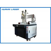 Wholesale 4D Automatic Laser Welding Equipment High Efficiency Environmentally Friendly from china suppliers