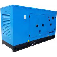 Buy cheap 6CTA8.3-G2 150kw new siltent Cummins diesel generator set with stamford alternator from Wholesalers