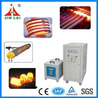 Wholesale Bolts Induction Heater (JLC-80KW) from china suppliers