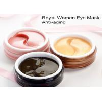 Quality Eye Mask Smoothing Anti-sagging Remove Black Eyes and Pouch For Women for sale