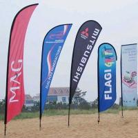 China Durable custom feather flags double sided Full Color Imprints on sale
