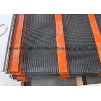 Wholesale Spring Steel Screen Cloth For Vibrating Screen 65Mn , High Carbon Steel Vibrating Screen Wire Mesh from china suppliers