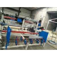 China 2m-4m width Full Automatic Double Wire feeding Chain Link Fence making Machine on sale