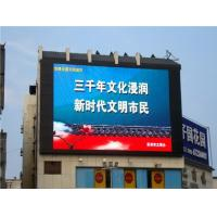 Quality Customized P10 Outdoor Led Display Screen SMD3535 LED Type Good Consistency for sale