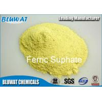 Quality Printing And Dyeing Sewage Treatment Ferric Sulphate Industrial Grade for sale