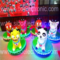 China Outdoor Theme Park Equipment Kids Swing Car Electronic Swing Happy Car Toy Ride on sale