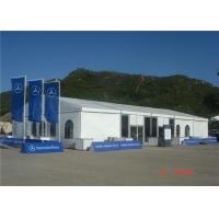 Wholesale Custom Printed White Outdoor Party Tent , Heavy Duty Waterproof Event Tents 15m X 60m from china suppliers